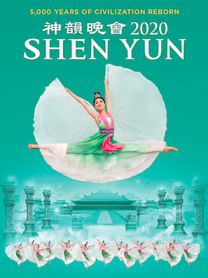 Shen Yun Performing Arts at Cannon Center For The Performing Arts